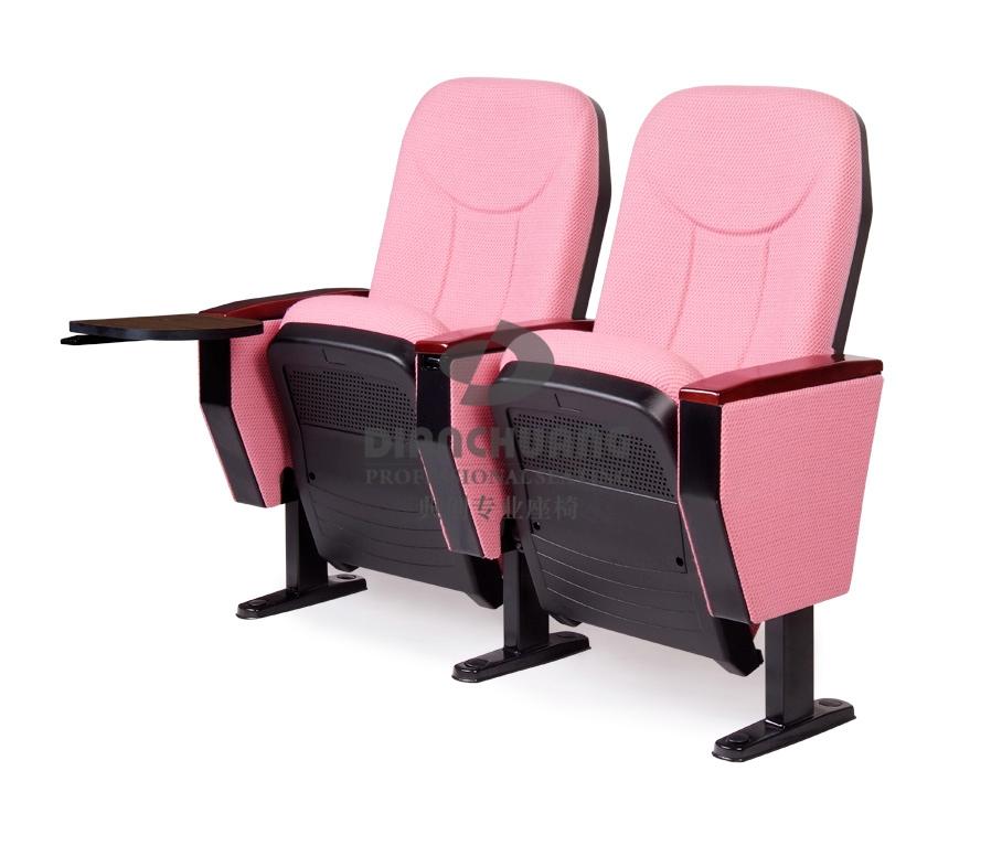 粉红色双排带写字板礼堂椅-DC4033