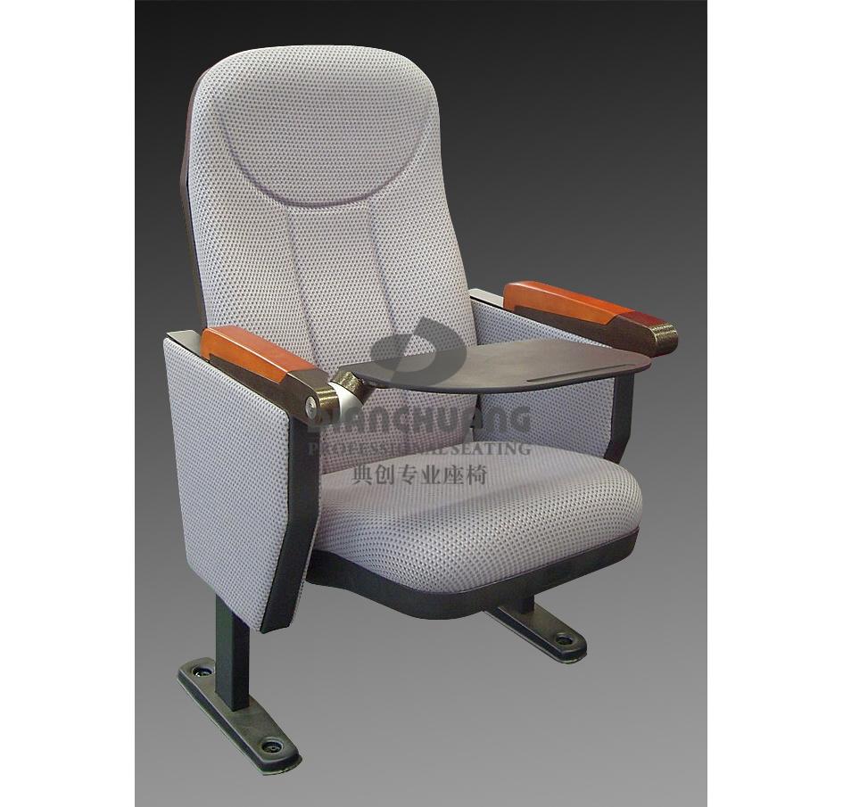 灰色带写字板礼堂座位椅-DC4033X