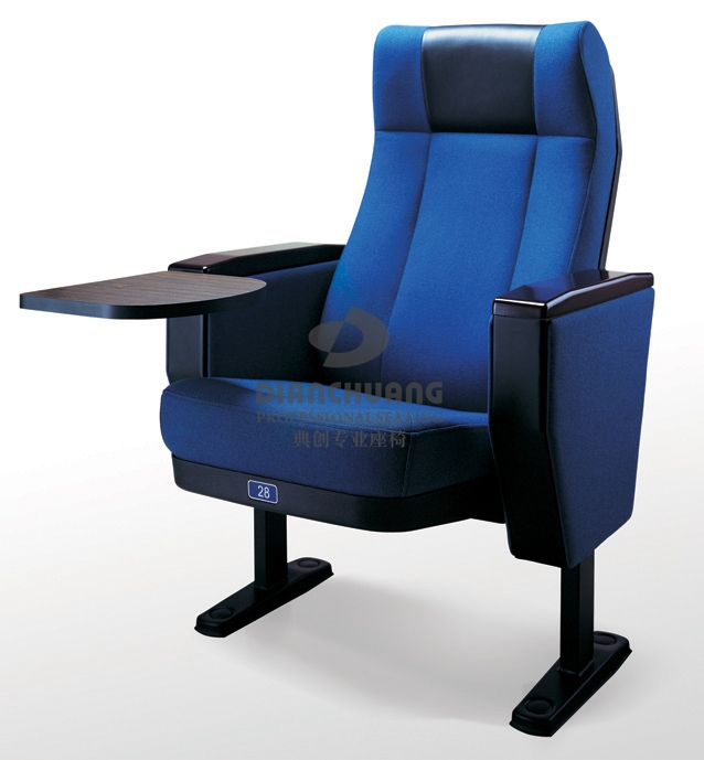 蓝色款带写字板高级礼堂椅-DC4034