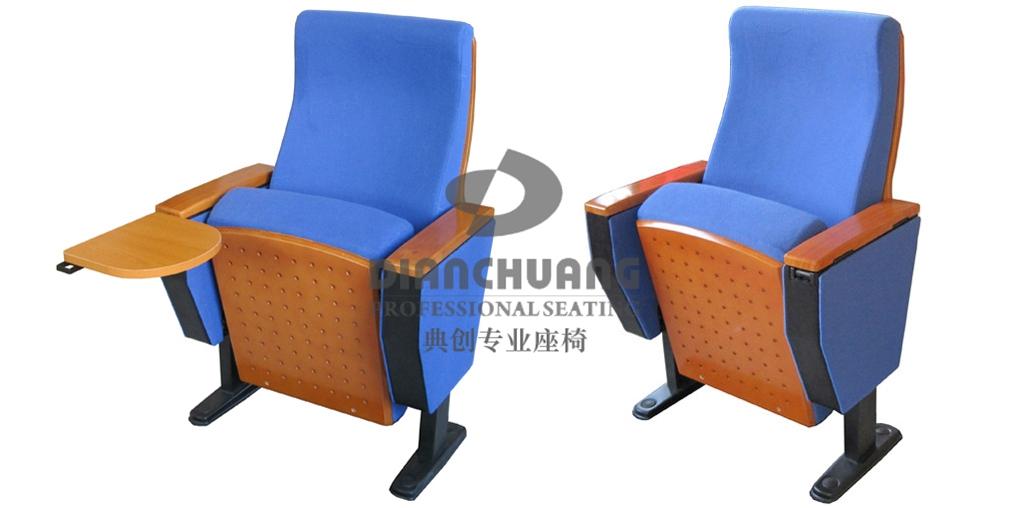 蓝款双座带写字板礼堂座位椅-5021