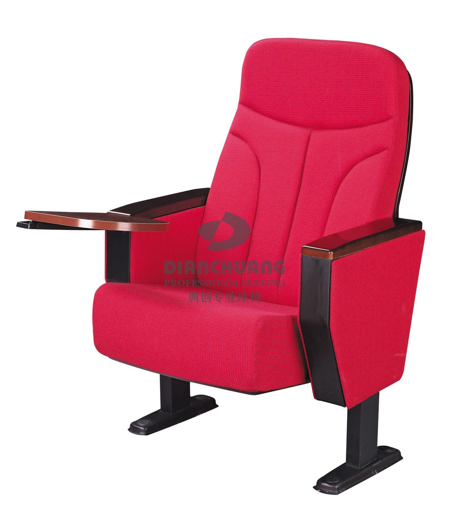 单排阻燃面料固定脚礼堂椅子-5043