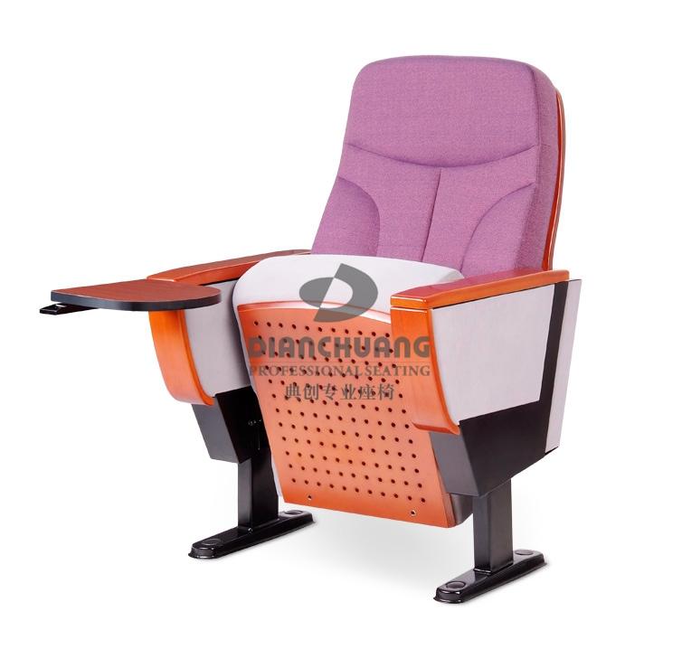 舒适款固定脚礼堂椅-5011