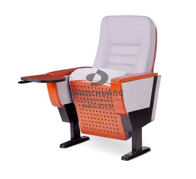 浅色系阻燃面料礼堂座位椅-5012