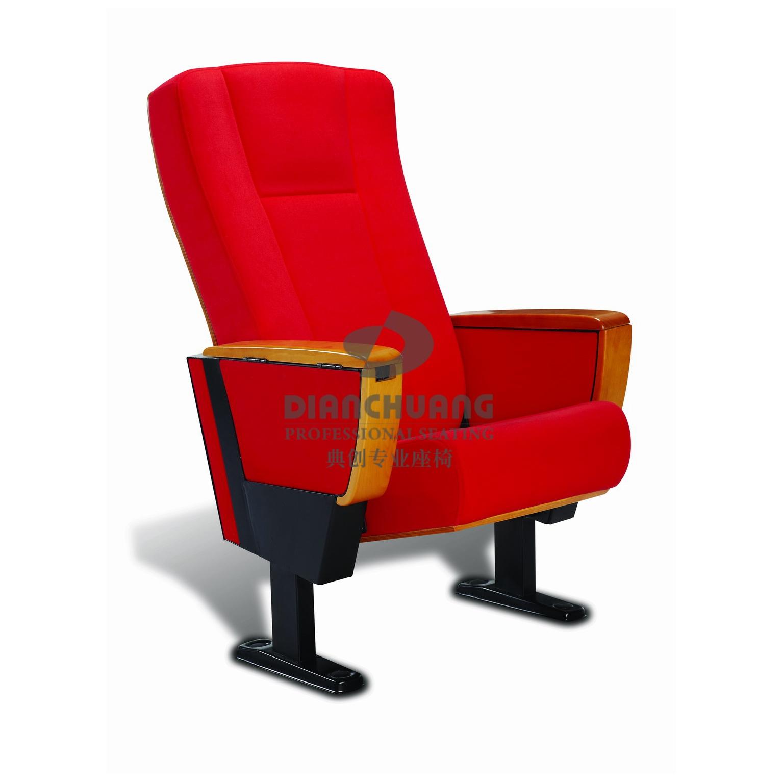 红款阻燃面料礼堂椅子-5025