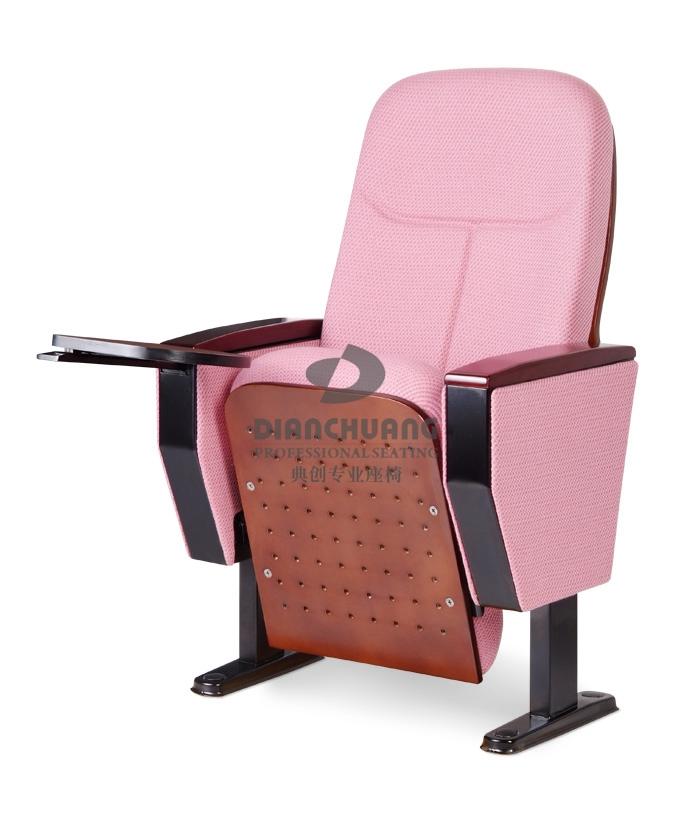 粉红色款带写字板礼堂椅-5001