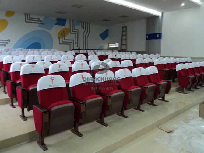 广州亚运村项目